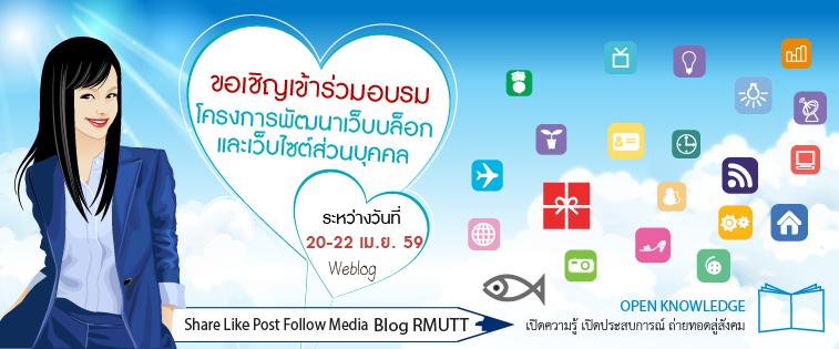 20150813-banner-weblog-01
