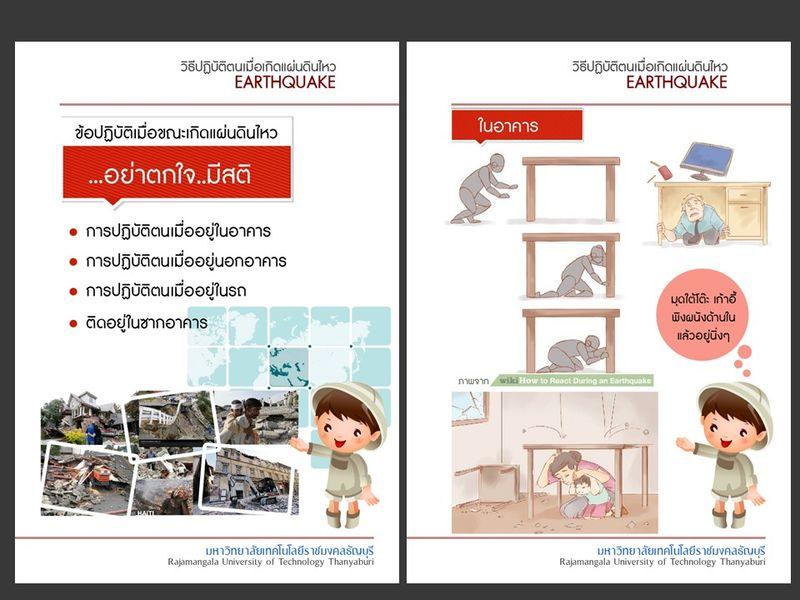 งานออกแบบ : หนังสือและ PPT