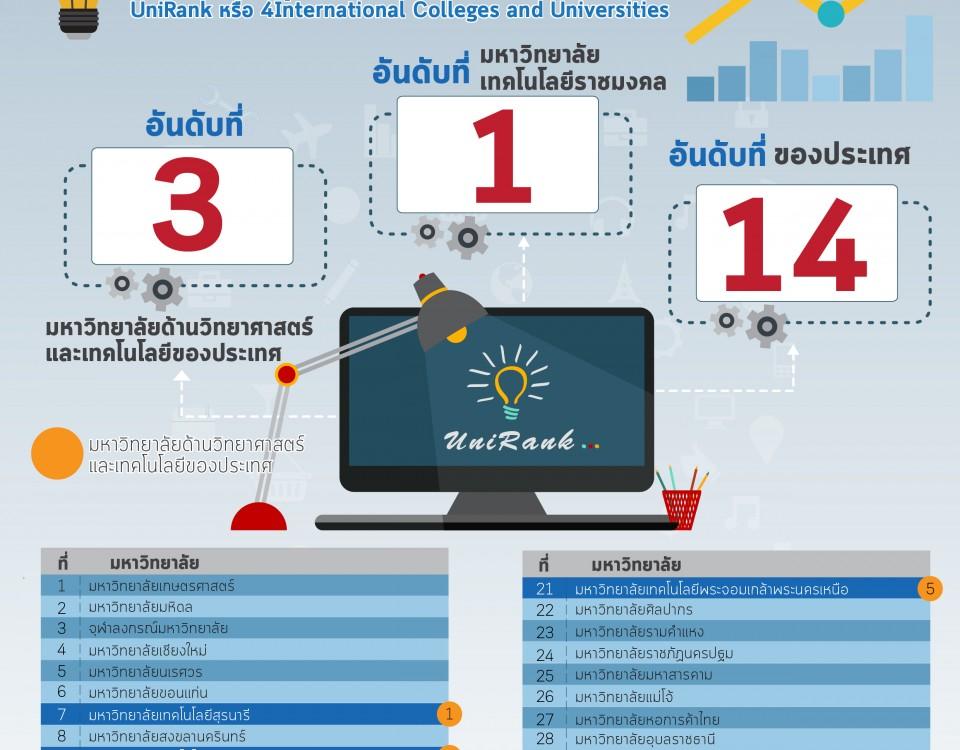 webmometric-new3-01