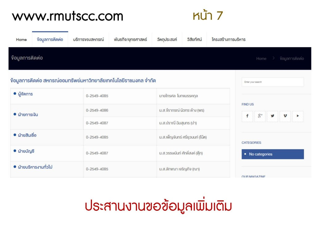 20181106-website_Page_51