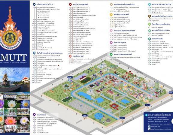 แผนที่มหาวิทยาลัยเทคโนโลยีราชมงคล