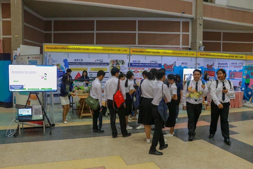 บูทคลัสเตอร์กิจกรรมคลัสเตอร์สมุนไพรภายใต้โครงการสนับสนุนเครือข่าย SME ปี 2562 และกิจกรรมพัฒนาเครือข่ายเทคโนโลยีเพื่อการเกษตร ภายใต้โครงการสนับสนุนเครือข่าย SME ปี 2562