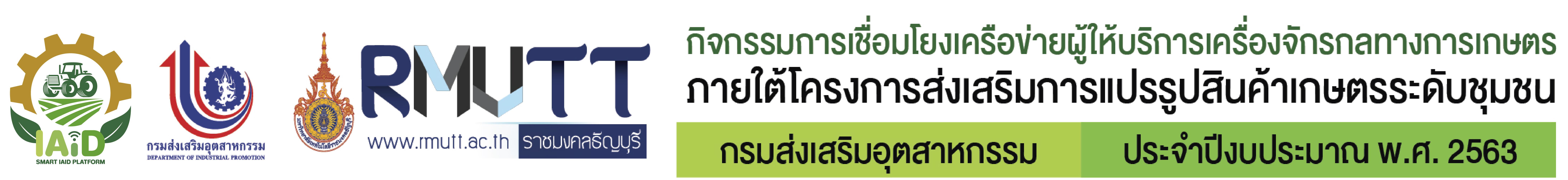 Cover+logo-01