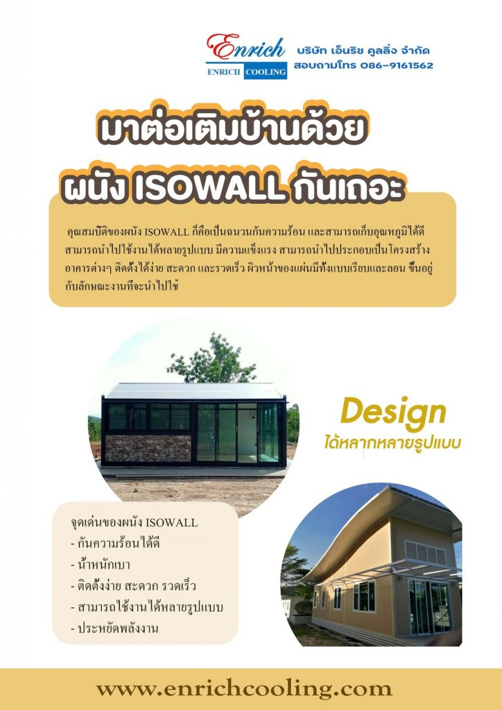 20201025-Poster-A4-04
